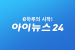 [마감]코스피, 5일째 하락…외인·기관 ''팔자''
