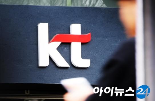 KT, IoT ���� ���հ��� ���� ���