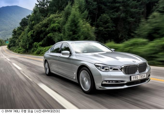 [�ý±�]BMW 740Li, ���ڸ��� Ÿ�� �Ʊ�� ���
