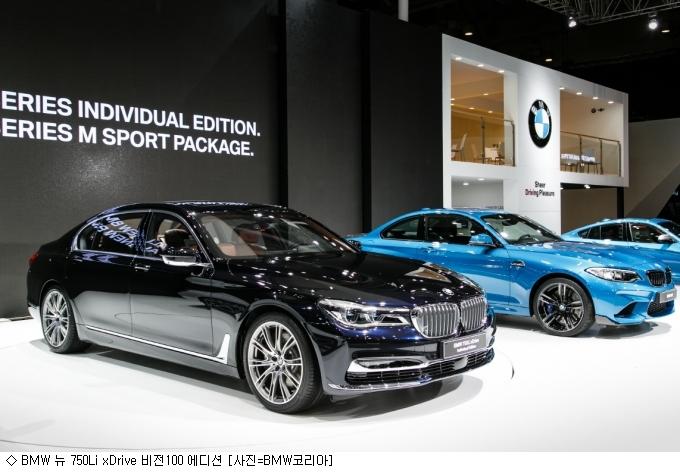 BMW, 100�ֳ� ��� ������ �� 750Li xDrive ����