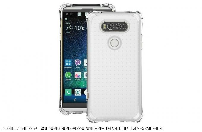 LG V20, ���� V10���� G5�� ���?
