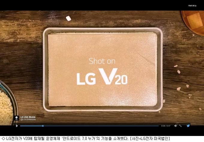 LG V20, ''�ȵ���̵� ����'' ��� ��Ƴ³�