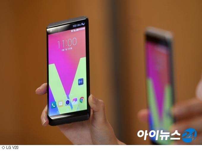 [LG V20]�� ''V20'' ���� ���� Ÿ��Ʋ��?