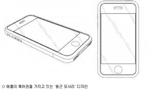 삼성, 애플 특허침해 배상 감액 얼마? '관심'