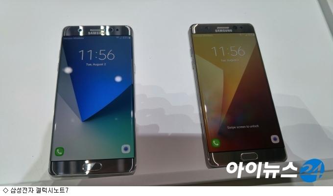 삼성SDI, 배터리 발화 이슈 '전화위복' 계기