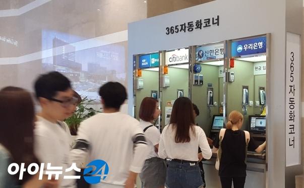 모바일뱅킹 시대, 전국 ATM 2년새 1천대 감소