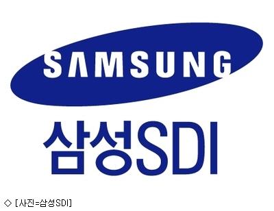 삼성SDI, 美루시드모터스에 전기차 배터리 공급