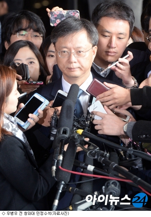 이석현, ''우병우 긴급체포법'' 발의