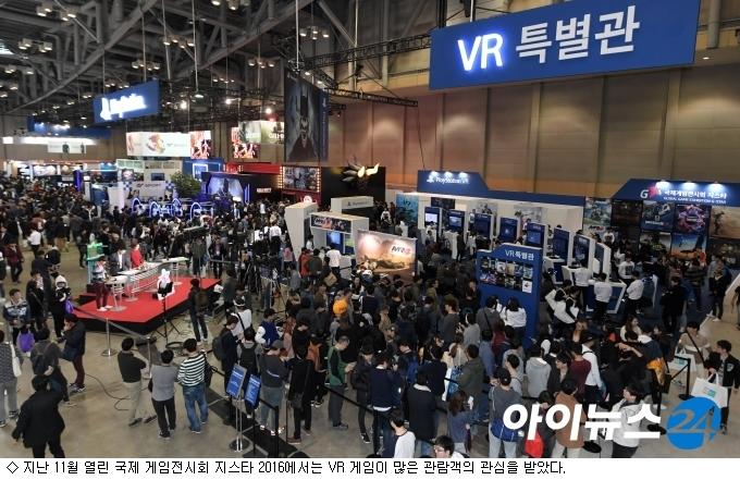 VR 등 신기술 열풍 거셌던 2016 게임산업