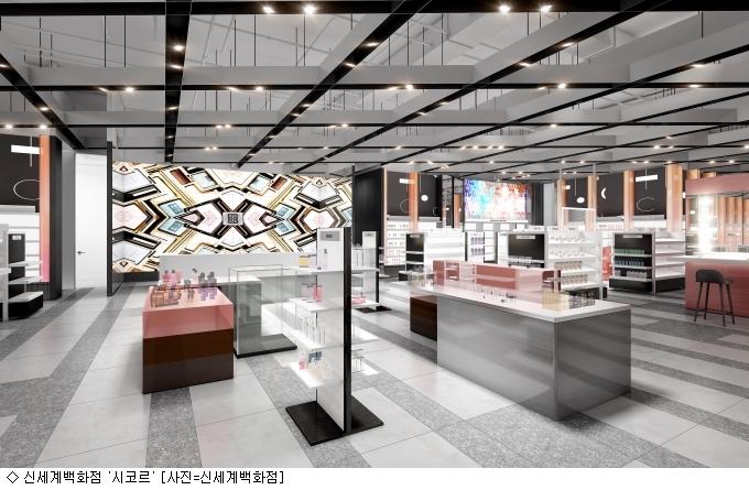 정유경 신세계 사장, 한국판 ''세포라'' 만든다