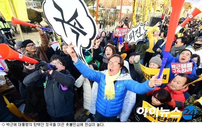 12·9 혁명 이끈 촛불, 대한민국 변화 외치다