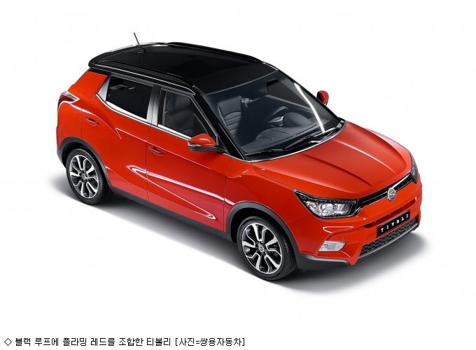 브랜드 재정립 SUV 강자들 ''쌍용차·푸조·볼보