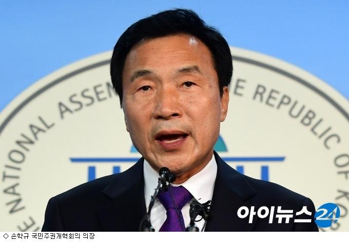 """손학규 """"국민의당과 연대해 정권 획득할 것"""""""