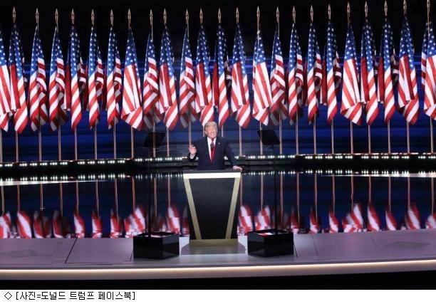 트럼프 시대, 새로운 무역정책의 방향은?
