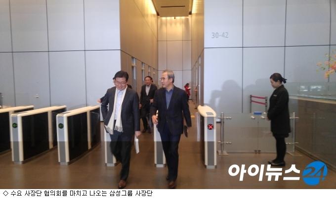 이재용 영장심사…삼성 사장단 회의 취소