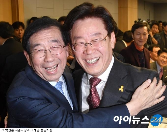 이재명·박원순·김부겸, 야권 공동정부 합의