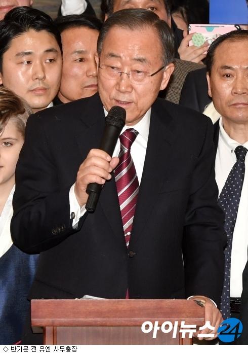 반기문 측 ''박연차 23만달러'' 해명, 의문은 여전