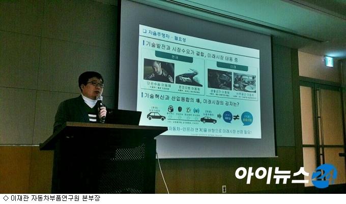 """""""기존 방식 자동차 산업, 2~3년 못버틸 것"""""""