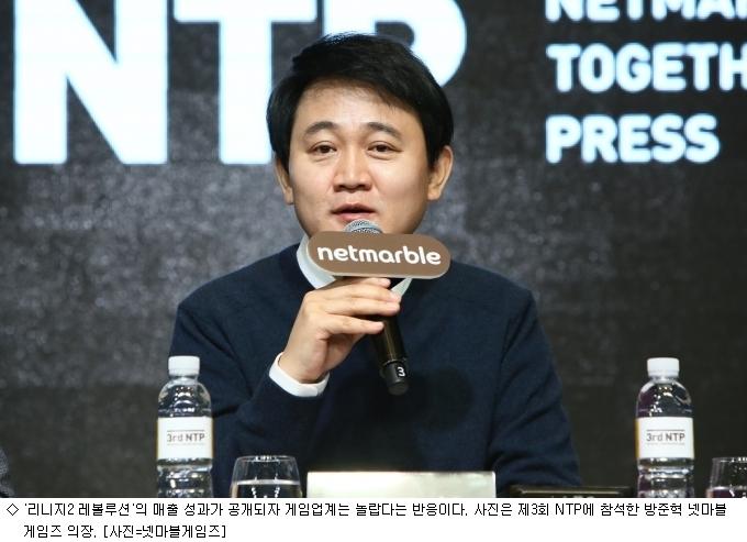 2천억 ''리니지2 레볼루션''…게임업계 ''설왕설래''