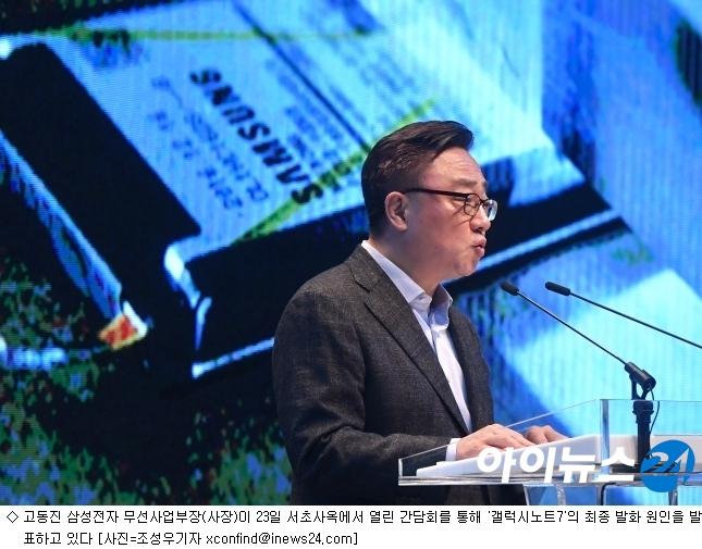''위기를 기회로'' 삼성SDI, ''쇄신작업'' 단행