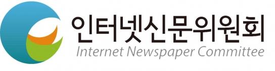 인터넷신문위원회, 청소년 유해광고 심의 강화