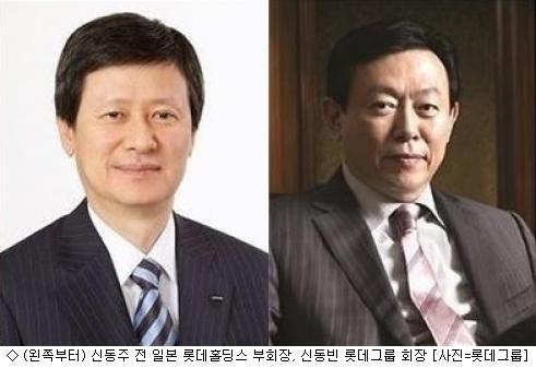 """'롯데쇼핑 지분 매각' 신동주 """"신사업 투자"""""""