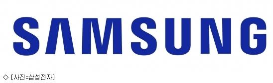 삼성전자, 차세대 5G 무선통신 칩 개발 성공