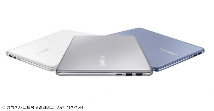 신학기 노트북 열전…배터리·가성비 대결