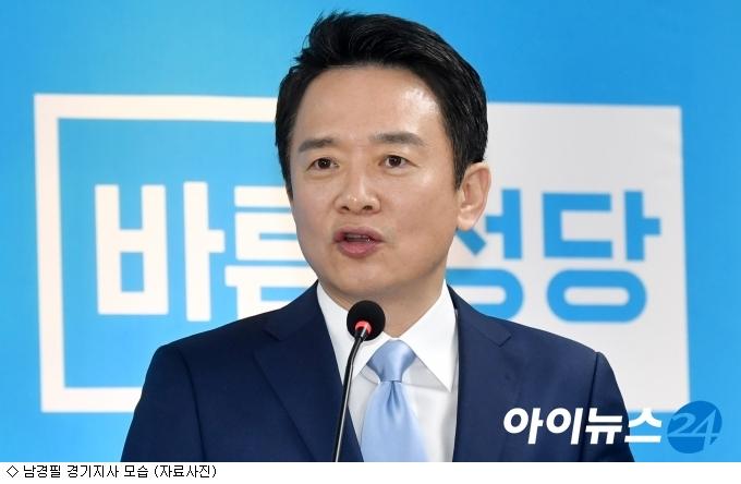 남경필, 국방정책 발표