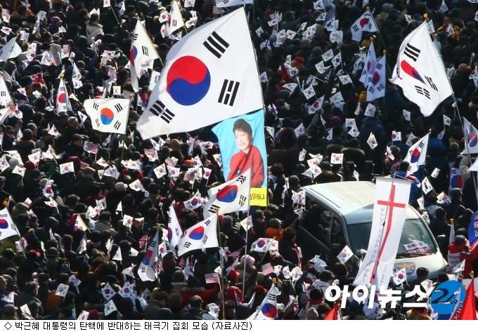 與 수도권 의원들, 당 강경보수 노선에 ''속앓이''