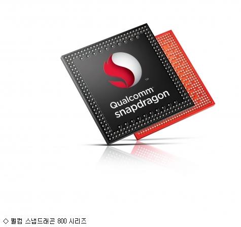 '갤럭시S8' IoT 강화, 비결은 '블루투스5''