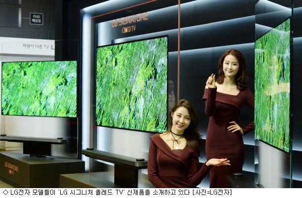 LG 'OLED·나노셀' 선공…삼성 'QLED' 응수