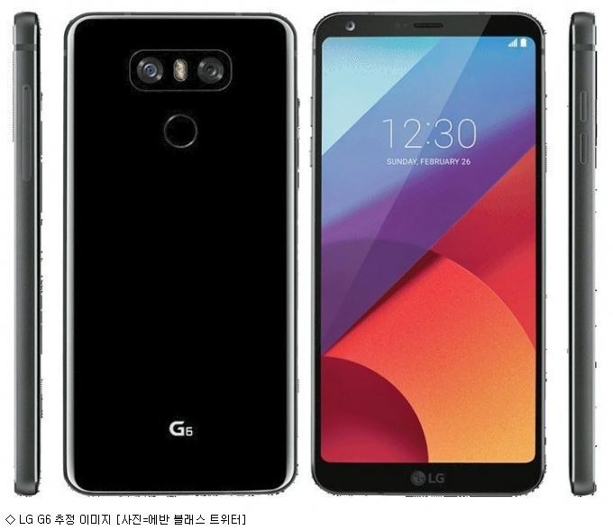 LG G6, 갤S8 출시 대응 마케팅 '총력'