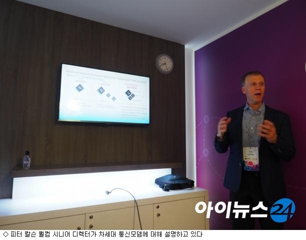 [MWC 2017]''2·3·4·5G'' 칩 통합…퀄컴 X50 확장