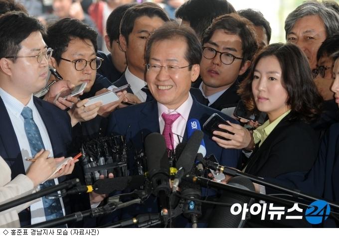 홍준표, 검찰개혁 발표