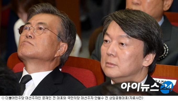 민주당·국민의당, ''文 대 安'' 신경전