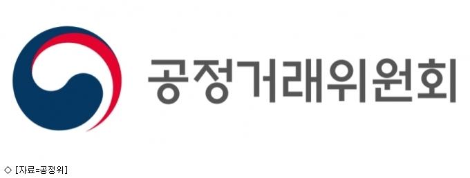 공정위, 대기업집단 ''사익 편취'' 실태점검