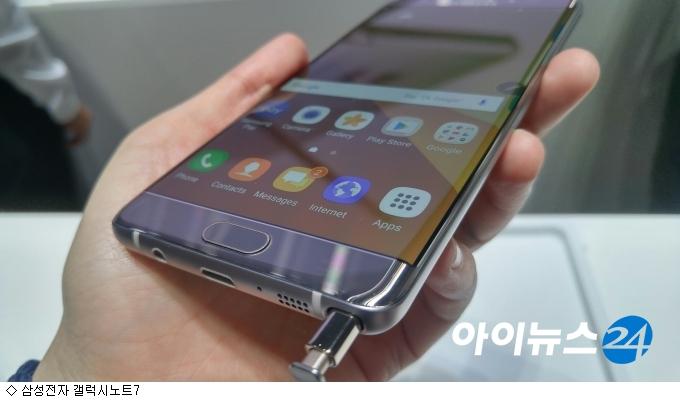 ''갤럭시노트7'', 삼성 '리퍼비시폰' 판매 결정