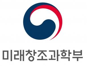 미래부, 韓창업 원하는 해외 스타트업 50개 선발