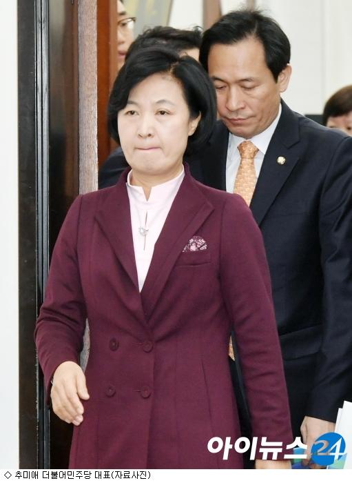 추미애, 현장투표 유출 파문에 ''침묵''
