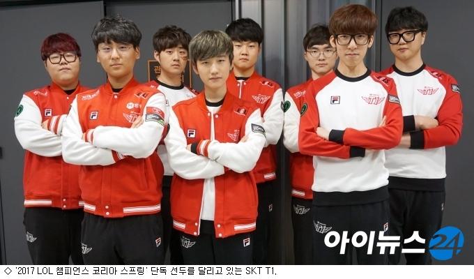 [승승장구 게임명가]LOL 최고의 팀 SKT T1