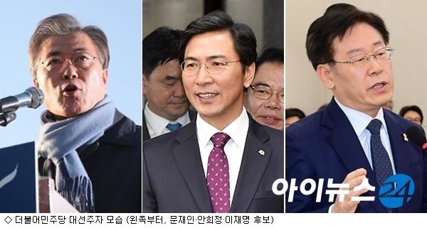 민주당 충청경선도 문재인 승리…파죽지세