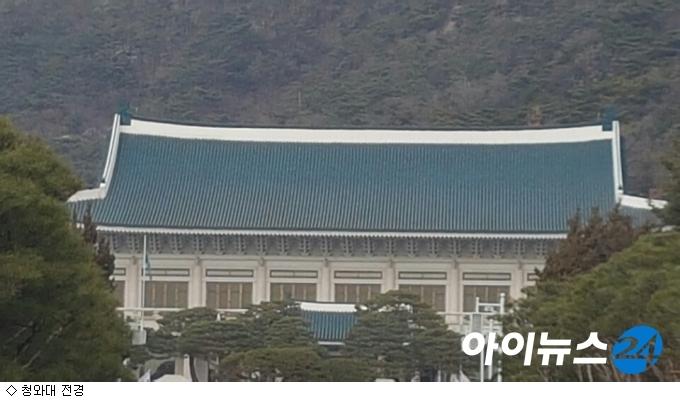 檢, 우병우 의혹 관련 청와대 압수수색 시행