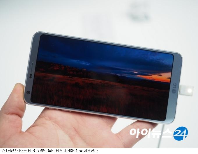 '갤S8·G6' 화질경쟁 끝…HDR로 '스텝업'