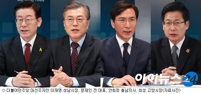 막 오른 호남 대전, 文·安·李·崔 지지 호소