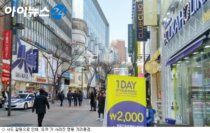 [위기의 한국경제]③ ''경제 적폐'' 넘어라