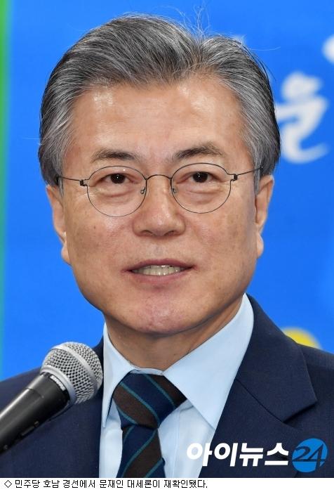 민주당 호남 경선, 문재인 압승…대세론 재확인