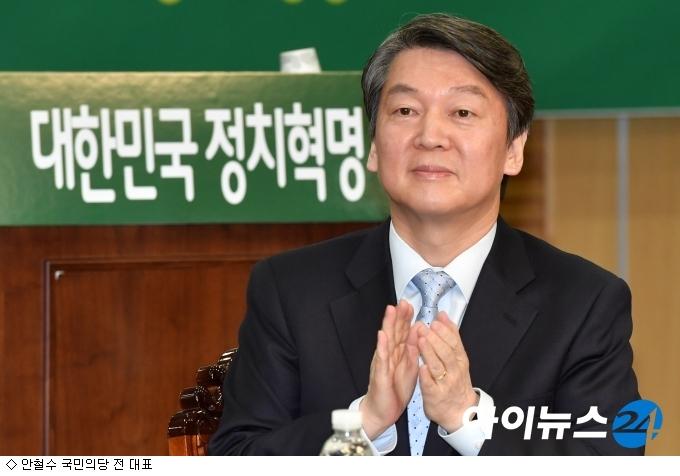 安 압승에 연대 가능성 ↓, 비문 대표경쟁 본격화
