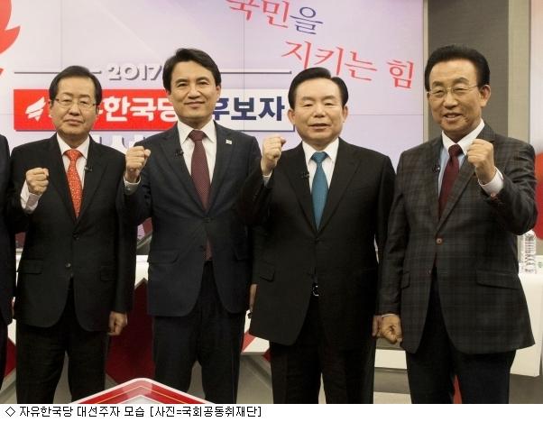 한국당 경선, 정책 대결 대신 ''文 때리기''