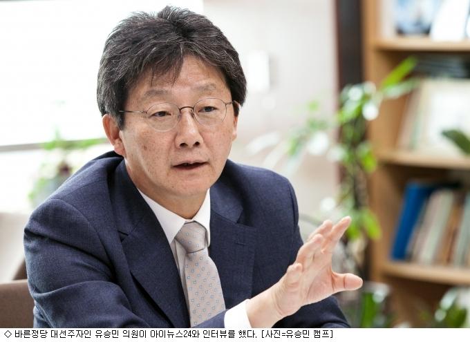 [대선주자 인터뷰]④ 유승민의 '보수혁명'